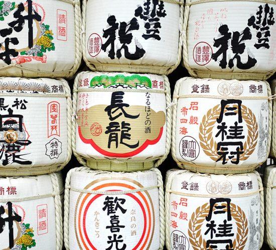 arroz japón